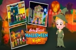 Baby Hazel: Halloween Night